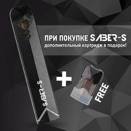 Стартовый набор электронная сигарета Ovns Saber-S Pod
