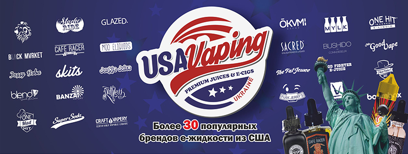 US-Vaping-(1)800xavto.jpg